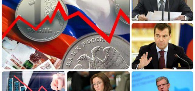Что будет с кредитами? Отменят ли санкции в 2017 году? Замена денег в 2017 году – слухи или реальность? И все же, грозит ли дефолт России?