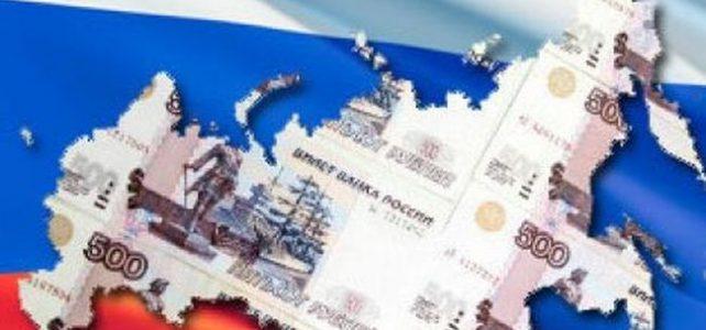 Прогноз экономического развития для России на 2017 год, мнение экспертов