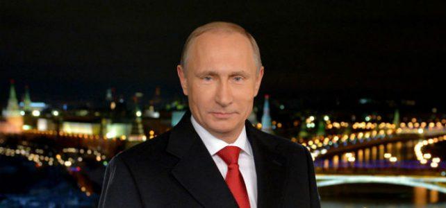 Новогоднее обращение президента Путина к россиянам