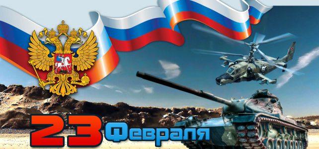 23 февраля 2018 — День защитника Отечества. Лучшие русские исторические сериалы 2017 к 23 февраля
