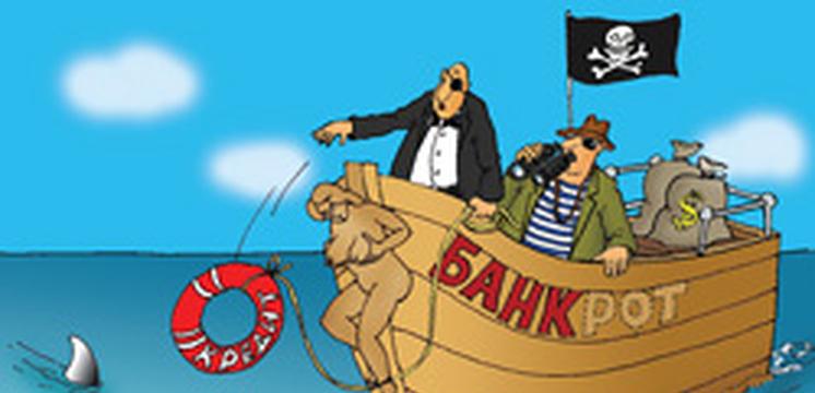 746_360_f010860ee779db7477dad297d94b903353_timofeeva-bankrotstvo.ru