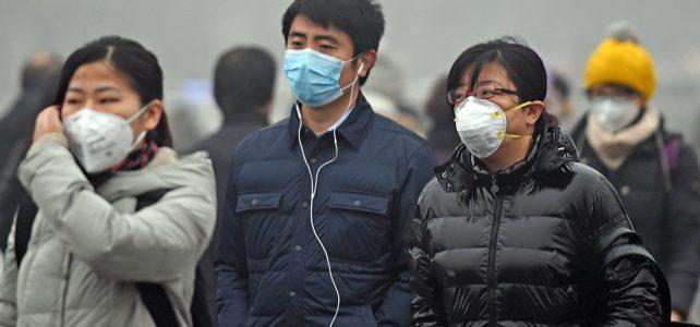 Последствия китайского экономического чуда  — ядовитый смог над Китаем 2016-17