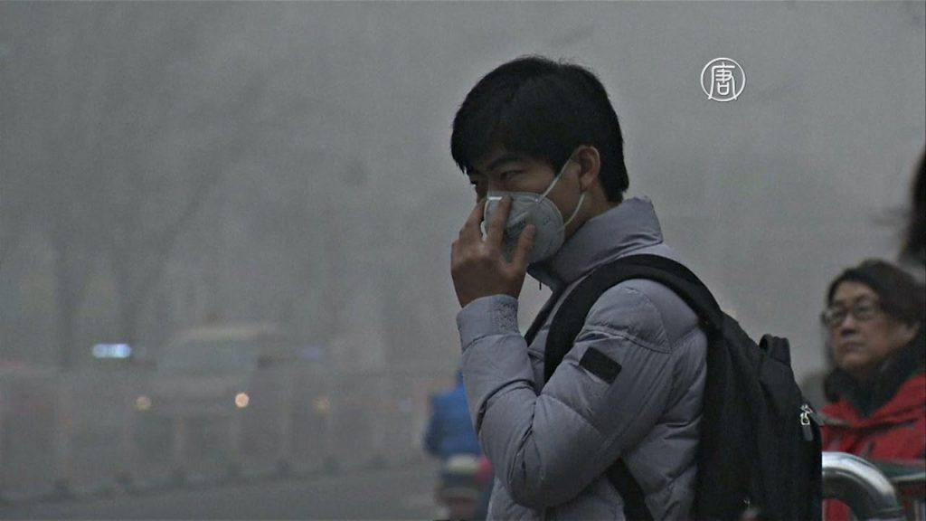 Твердые частицы в воздухе Пекина - невозможно дышать без противогазов