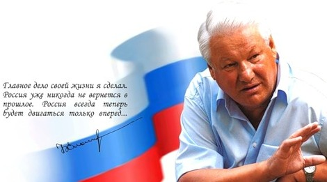 1505063133_1302084813_Russia Day