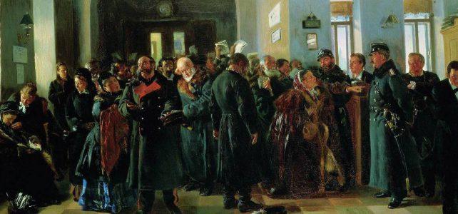 История развития Института Арбитражных Управляющих в России