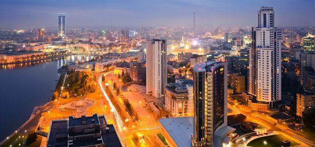 294 лет назад возник Екатеринбург: программа празднования и история города