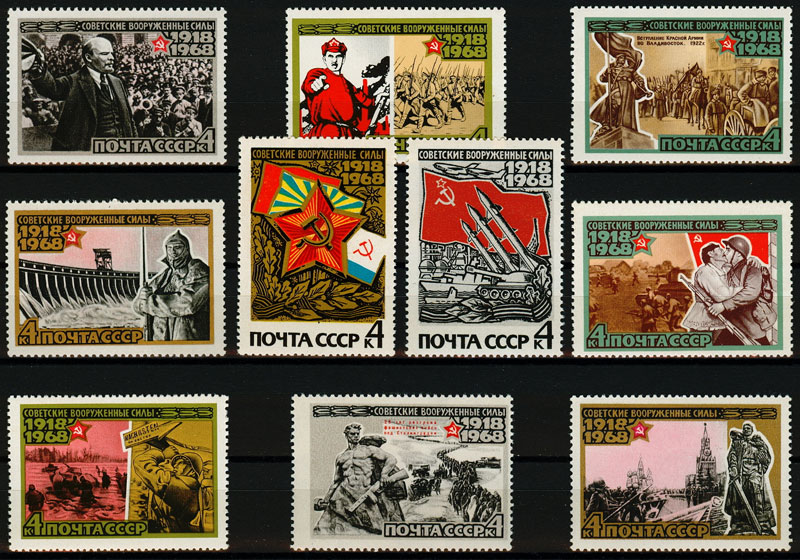 The_Soviet_Union_1968_CPA_3604-3613_stamps_(50th_Anniversary_of_Soviet_Armed_Forces)
