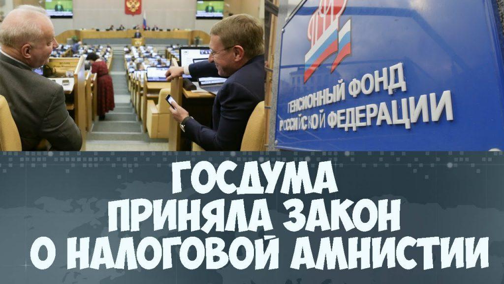 Газпромбанк калининград кредиты
