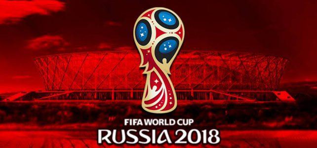 Чемпионат Мира по Футболу: Екатеринбург 2018 (стоит ли посещать?)