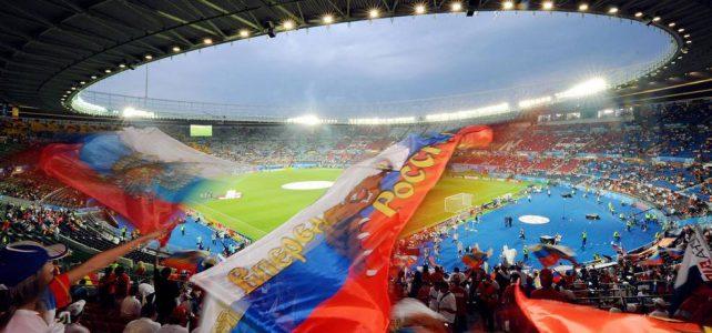 Спортивные и Политические Последствия Чемпионата Мира по Футболу 2018 для России