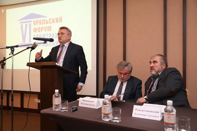 Уральский Форум Арбитражных Управляющих