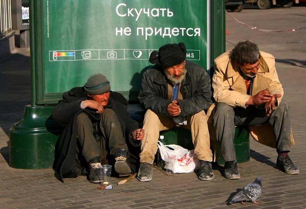 Действующее российское законодательство не даёт чёткого ответа, кого можно считать попрошайкой