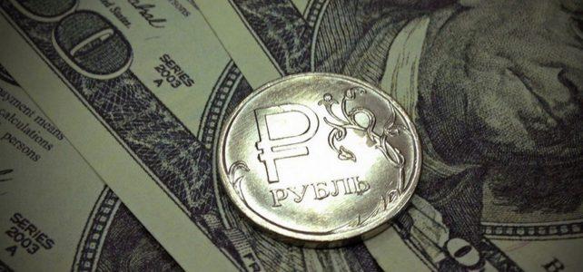 Россия в Процессе Дедолларизации Экономики: Отказ отДоллара приРасчетах