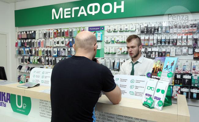Большинство россиян, которые собираются потратить кредиты на подарки, намерены купить бытовую технику (15 процентов заемщиков)