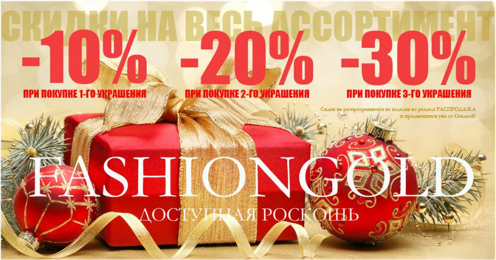Большинство россиян, которые собираются потратить кредиты на подарки, намерены купить часы, золото и ювелирные украшения (8 процентов заемщиков)
