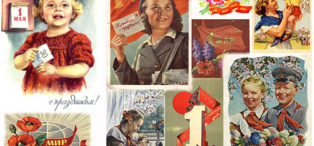 Мир, Труд, Май — История и Традиции 1 Мая. Как проходило празднование Первомая в Городах России в 2019 году: Москва, Петербург