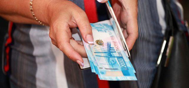 Минэкономразвития Даст Возможность Должникам Выкупать Свои Долги за 3% от их Суммы
